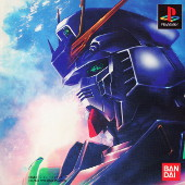 Mobile-suit-Gundam-PS1-big.jpg