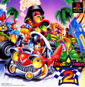 motor-toon-grand-prix-2-big.jpg