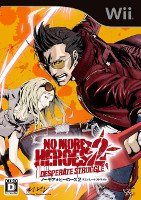 No more heroes 2 big.jpg