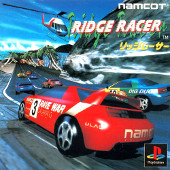 ridge racer ps1 big.jpg
